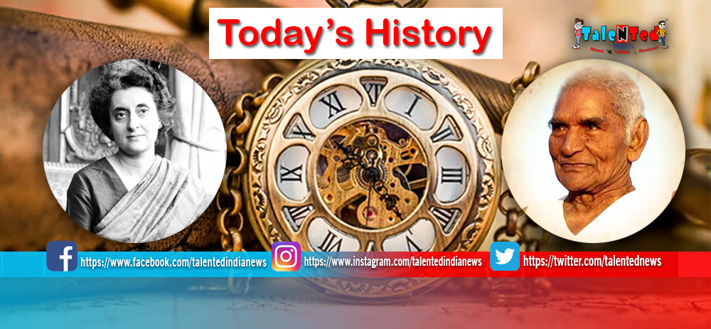 9 February History   Today In History   What Happened Today In History   India