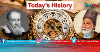 15 February History | Today In History | What Happened Today In History | India