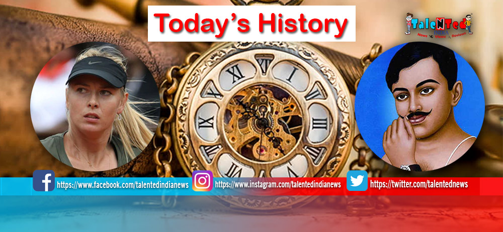 27 February History   Today In History   What Happened Today In History   India
