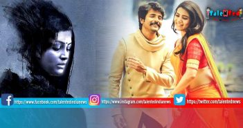 Download Full HD South Movie Vinaya Vidheya Rama,Seema Raja, Nethraa Trailer