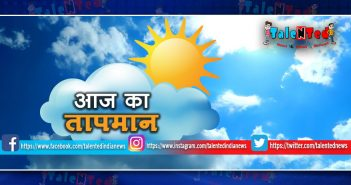 Weather Today 2 Feb 2019