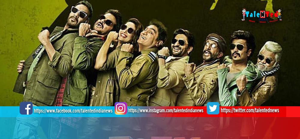 Total Dhamaal Movie Review | Total Dhamaal Movie Public Review | Ajay Devgn
