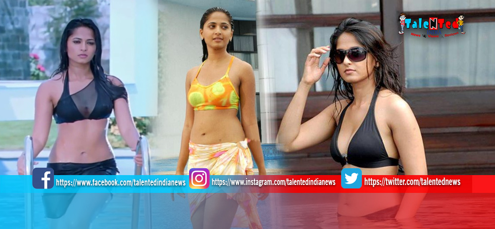 Anushka Shetty Hot Photos | South Movie | Hot Images | Sexy Photos | Bold Photos