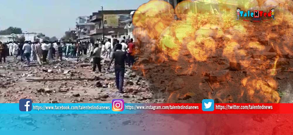 Bhadohi Explosion Blasted In House In UP | Uttar Pradesh News In Hindi | UP News
