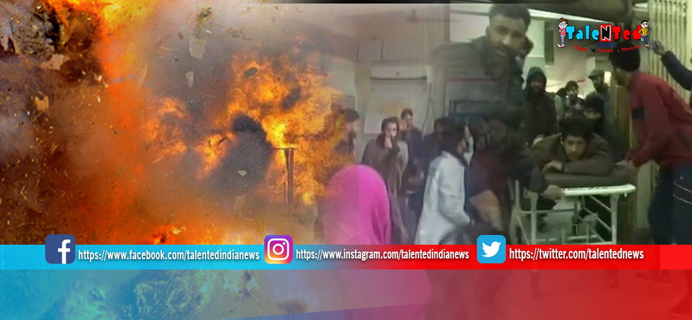 Explosion In Pulwama Private School Of Jammu And Kashmir