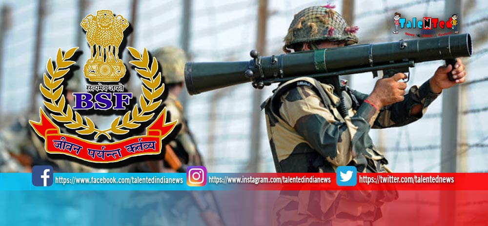 BSF Recruitment 2019 | 1763 Constable Posts | 10th Pass Can Apply