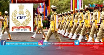 CISF Recruitment 2019 | 429 Vacancies of Head Constable | Direct Link Here