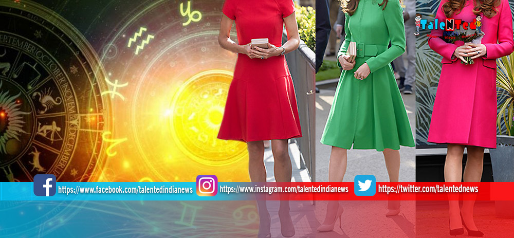 Valentines Day 2019 : According Zodiac Sign Valentines Day 2019 Luckiest Colour