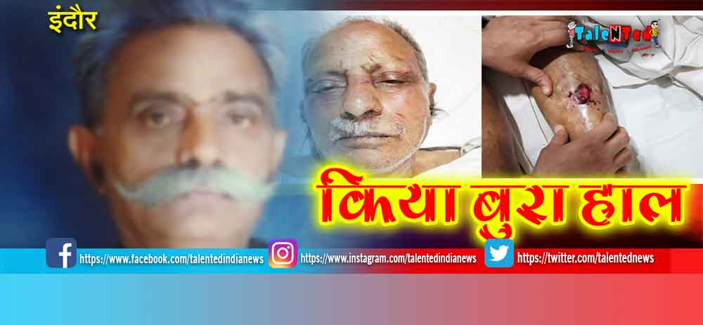 Senior Congress Leader Jaswant Singh Dangi Kidnapped And Head Shaved