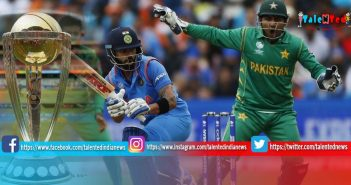 Will India Play With Pakistan In World Cup 2019 ? | IND vs PAK | Cricket Live Score