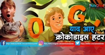 Steve Irwin 57th Birthday Google Doodle | Steve Irwin Birthday 2019