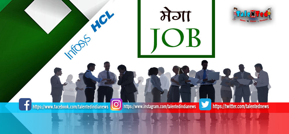 Top 4 IT Companies Of Country Gave 70000 Jobs In Nine Months