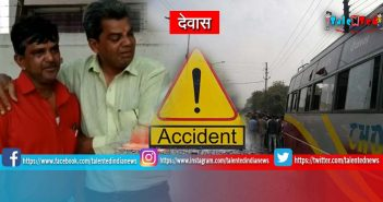 Dewas Road Accident : Chouhan Bus Hit A ctiva Near LNB Club On AB Road