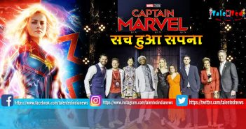 Download Full Hollywood Movie Captain Marvel Hindi Trailer | Singapore Fan Event