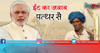 Budget 2019 : Modi Government Reply On Rahul Gandhi Farmers Debt Waiver