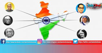 Firsts In India GK In Hindi | GK | General Knowledge | GK Questions | GK In Hindi