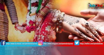 Girlfriend Married With Father In Law In Samastipur | Bihar News In Hindi | Relation