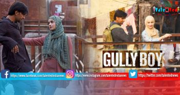 Gully Boy Box Office Collection Day 2 | Box Office Gully Boy | Ranveer Singh | Alia
