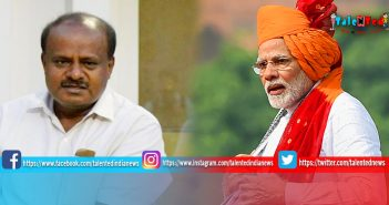 HD Kumaraswamy Said PM Narendra Modi Destroy Country's Democracy