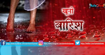 Red Rains Mystery Of Kerala | Blood Raining Itlay | Bloody Rain From The Sky
