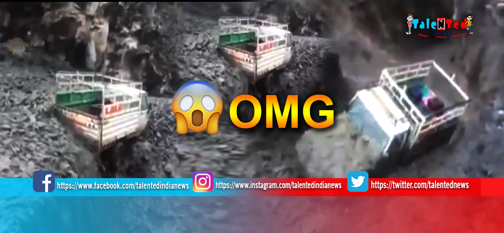 A Vehicle Falls Into Gorge After Heavy Rains In Kullu | Himachal Pradesh Weather