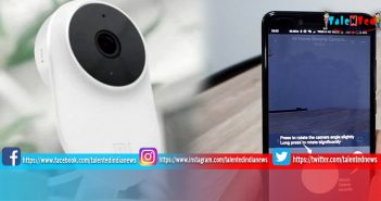 MI Home Security Camera Launched In India, Price, Review, Feature, Specification