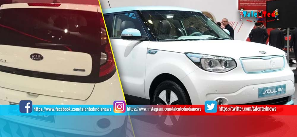 KIA Soul EV Review, Price, Launch Date in India,Interior, Images, Speed, Feature