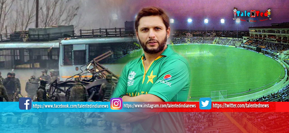 Pakistani Cricketers Photos Removed From Mohali Stadium | Pulwama Terror Attack