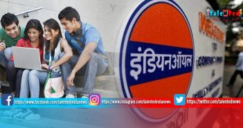 Indian Oil Recruitment 2019 | 466 Technician Trade & Apprentice Posts