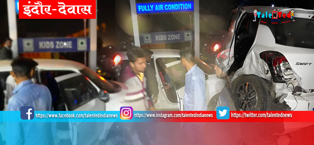 Indore Dewas Road Accident : Swift SUV Hit By Speed Car In Front DK Restaurant