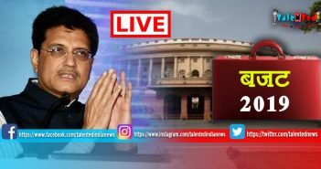Interim Budget 2019 Live Updates : Piyush Goyal Arrives At Parliament