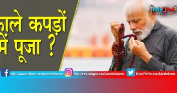 Controversy On PM Modi Holly Bath In Kumbh Mela 2019 | Prayagraj Kumbh 2019