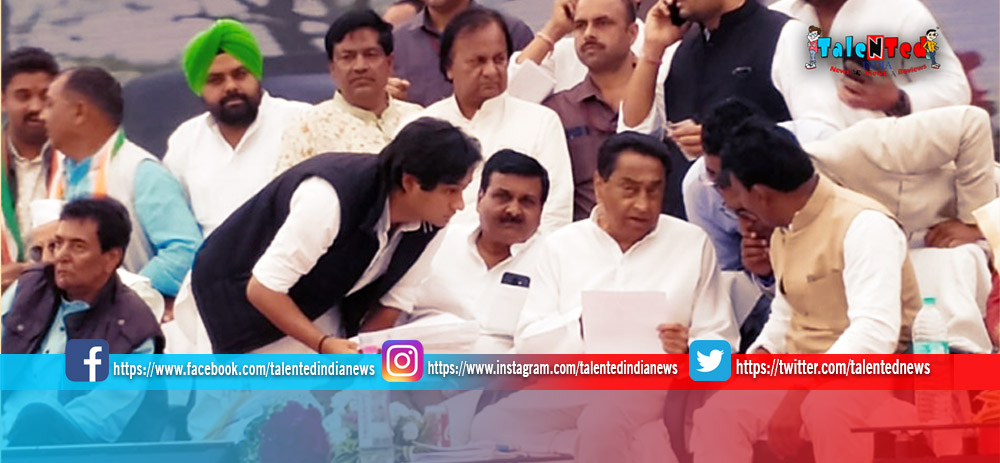Big Announcement Of CM Kamal Nath 164 Illegal Colonies Of Indore Became Valid