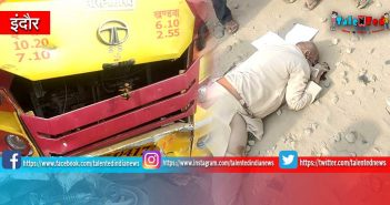 Indore Khandwa Road Accident Bus Hits Bike, 3 People Died & 2 Seriously Injured