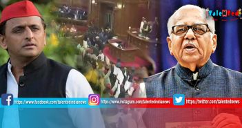 UP Budget Session 2019 : Budget Session Will Start From Today February 7