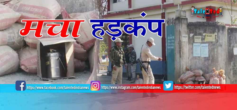 Jammu And Kashmir News: IED Bomb Found Outside A School In Imphal Canchipur
