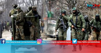 Ministry Of Home Affairs Approved Entitlement Of Air Travel | Pulwama Terror Attack