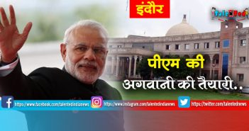 PM Narendra Modi On 16 March 2019 In Indore | Indore News | BJP | PM Modi