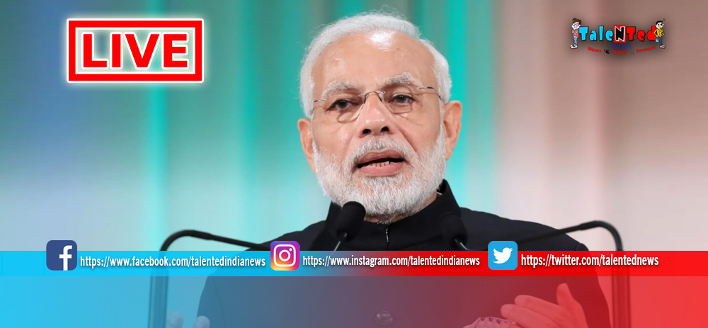 PM Modi Nagpur Rally Live Updates | Pulwama Terror Attack | Jammu And Kashmir