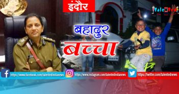 Akshat Jain Kidnapping Case | Indore News | Indore Crime News In Hindi | Indore