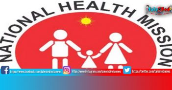 NHM Recruitment 2019 | Community Health Officer | National Health Mission
