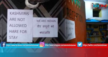 Agra Hotel Owners Put UP Notice No Kashmiri Allowed After Pulwama Attack