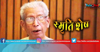 Famous Hindi Writer Namvar Singh Died In Age Of 93 At AIIMS In Delhi