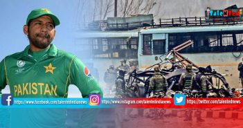 PAK Captain Sarfraz Ahmed Press Conference After Pulwama Terror Attack 2019