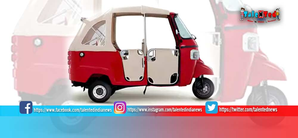Piaggio Will Launch In India
