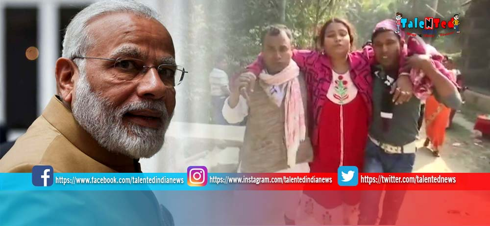 PM Modi 24 Paragna Rally Faces Stampede Several People Injured