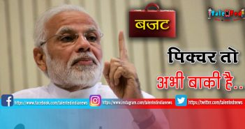 Indian Budget 2019 : PM Narendra Modi Statement On Interim Budget 2019
