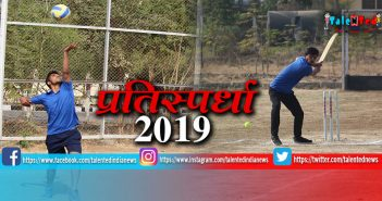 Devi Ahilya University Golden Jubilee Celebrations 2019 | Indore News In Hindi