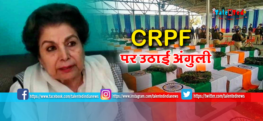 X Congress MP Noor Bano Controversial Statement On Pulwama Terror Attack