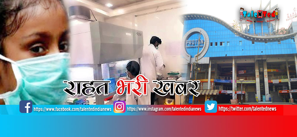 Swine Flu Government First Investigated In Indore | Latest Indore News In Hindi